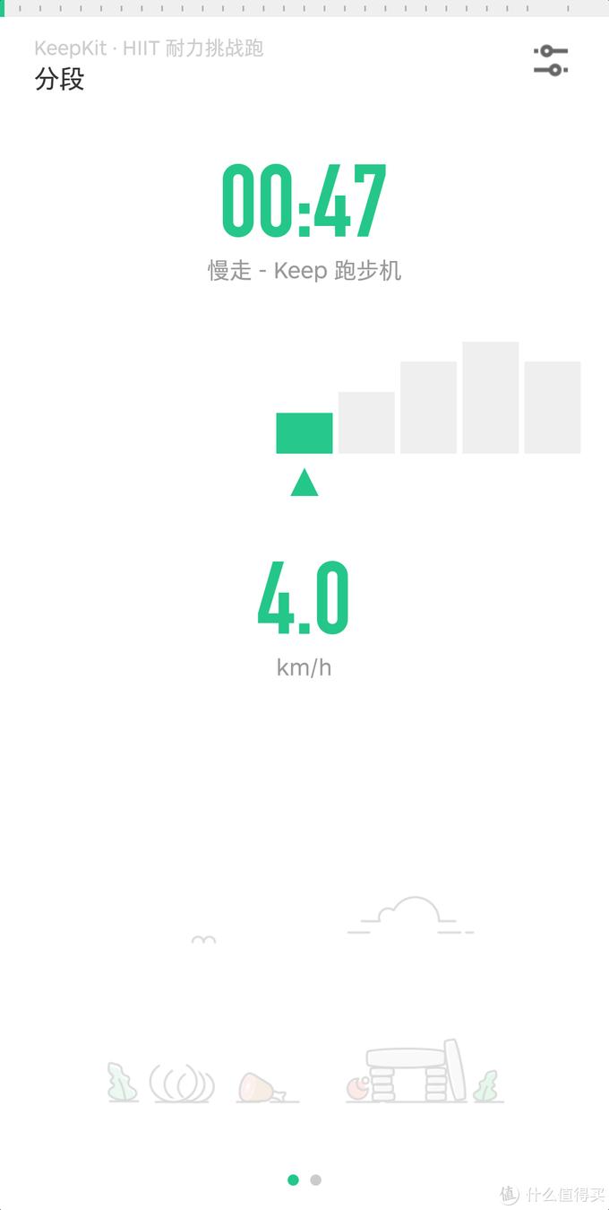 跳出秋季发胖陷阱,看我软硬兼施打败秋膘——Keep K2跑步机