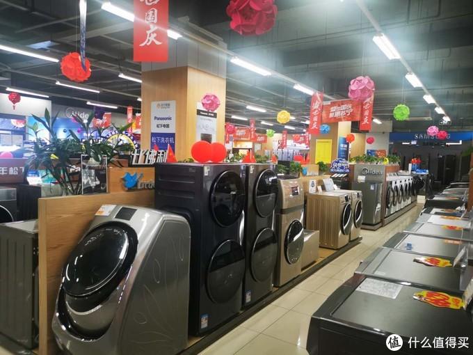 海尔智能滚筒洗衣机 ,精致生活的开始!