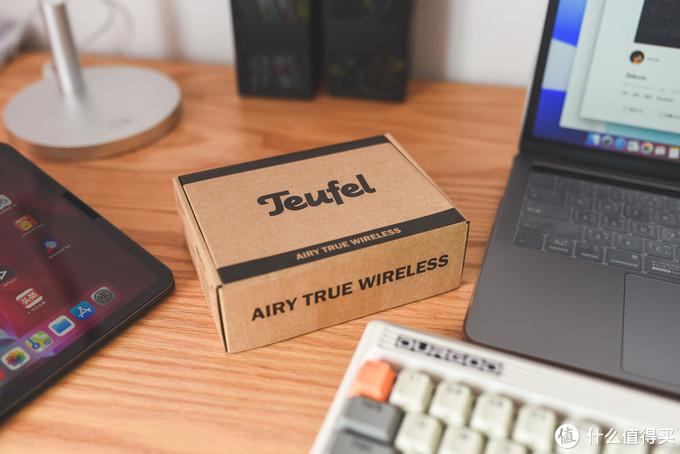 Teufel补齐蓝牙耳机的最后一块版图,想成为爆款的AIRY真无线能有几分?