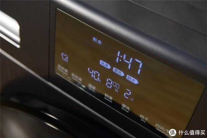 适合家庭使用的全功能洗衣机——海尔墨盒滚筒洗衣机