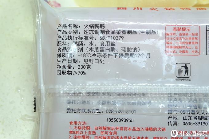 京东生鲜什么值得买(三):推荐一些火锅食材