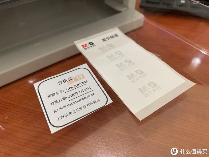 图书馆猿の白菜价 M&G 晨光 ADM95296 五层桌面抽屉文件柜 简单晒