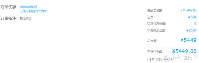不可思议的性价比◆华硕TUF RTX3080-10G-GAMING显卡 ITX小机箱测试分享