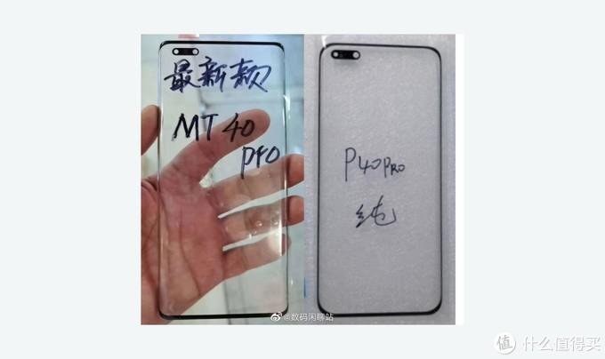 """华为Mate40 RS保时捷设计版背部曝光:""""宫灯八角窗""""造型镜头模组"""