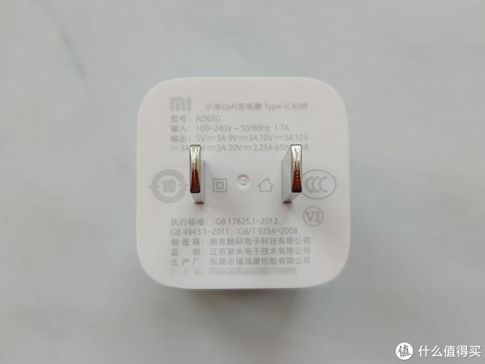 给惠普战66三代AMD锐龙版笔记本电脑买个PD快充头,试试看小米GaN(氮化镓)65W 充电头