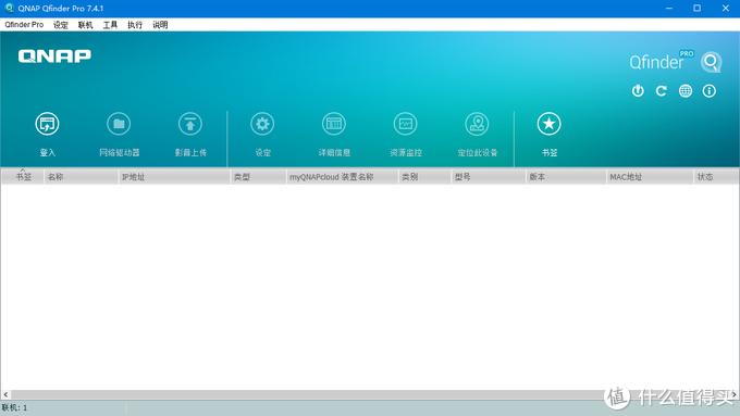 NAS简单玩法教程:远程访问、远程唤醒、映射本地磁盘、MAC绑定、密码重置
