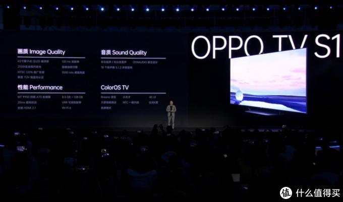 OPPO智能电视正式发布,还有多款重磅新品亮相