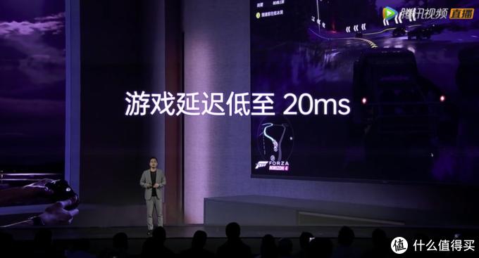 OPPO发布首款智能电视S1:120Hz量子点屏、210背光分区、8.5GB+128GB存储
