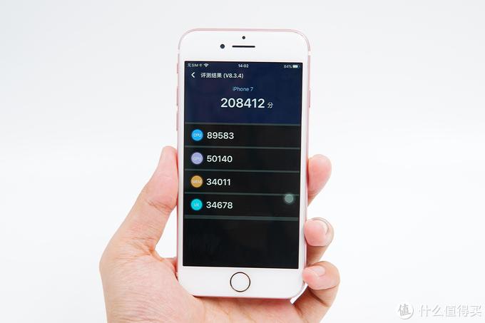 2340mAh!华严苛为新一代钉子户iPhone 7带来了大容量手机电池