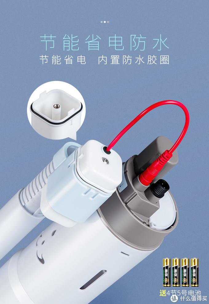 马桶冲水自动化改造方案