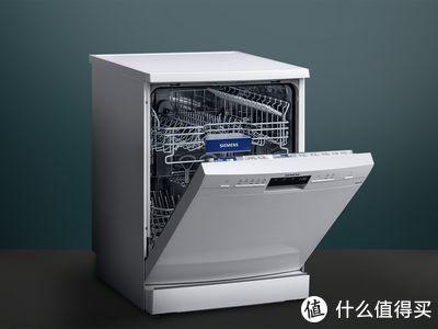 如何选购一台适合自己的洗碗机?2020年双十一家用洗碗机选购指南