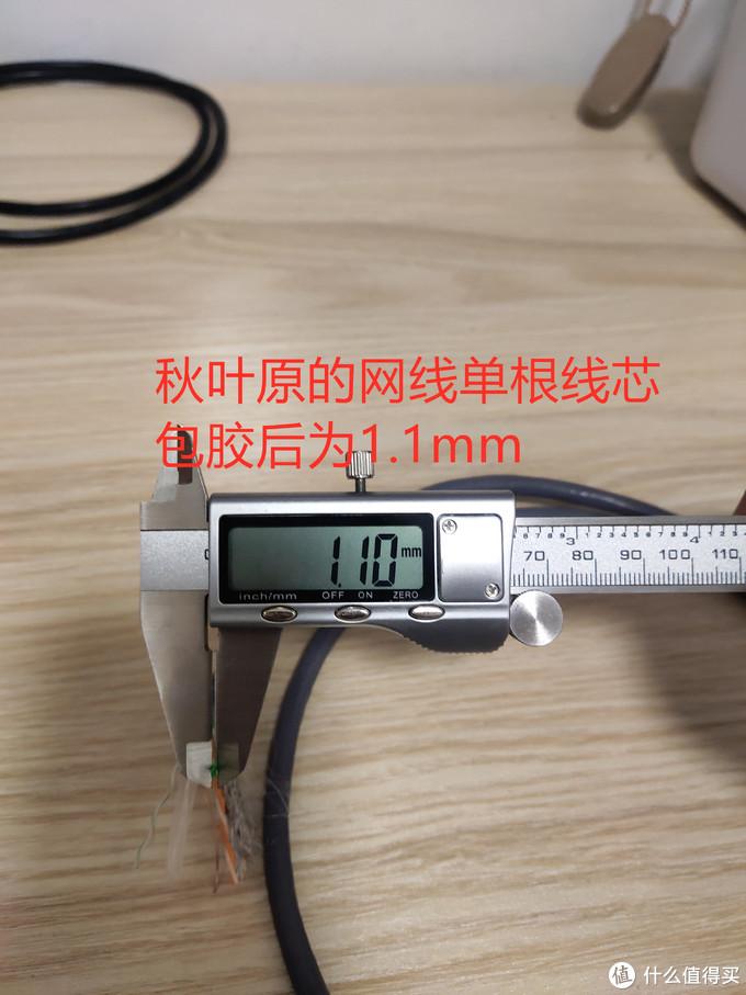 1.1毫米