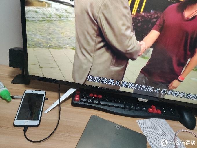 连接iphone下哔哩哔哩网站1080p效果
