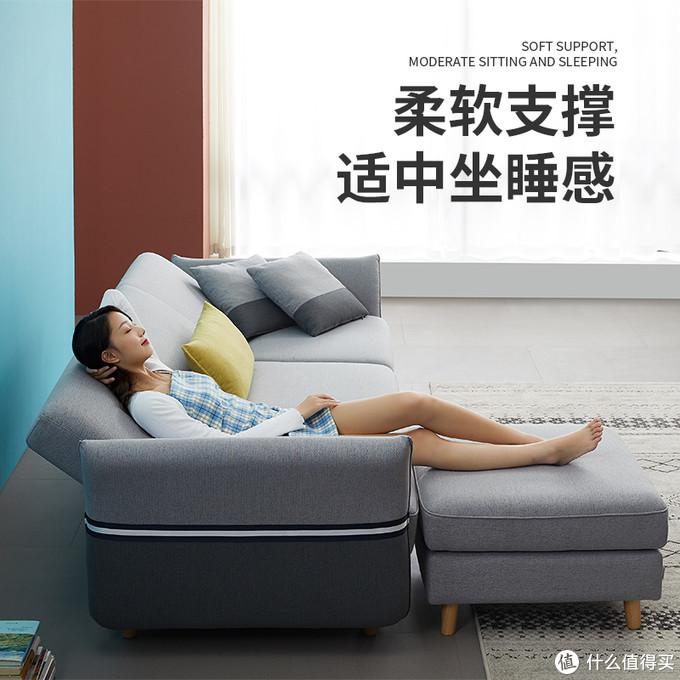 左右上新三档调节功能沙发,既是沙发也是床,小户型适用