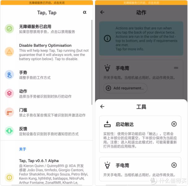 仙女安利!这7款免费,无广告的App到底有多好用?