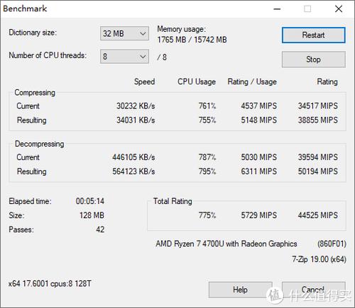 搭载7nm锐龙 7 4700U Acer 传奇轻薄本金属本评测