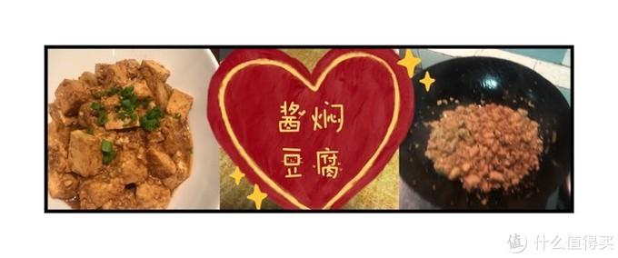 10分钟搞定的家常菜--酱焖豆腐,小朋友的最爱,多吃一碗大米饭系列