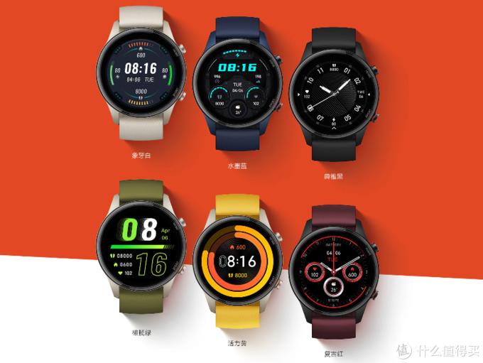 小米手表Color运动版上架预售:支持血氧检测、16天超长续航