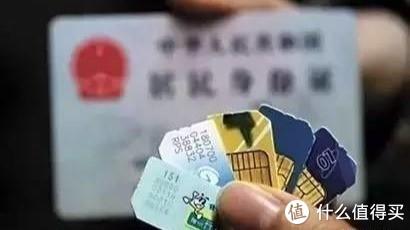 工信部提醒及时设置SIM卡密码,手机丢失后做好这四件事比报警更重要