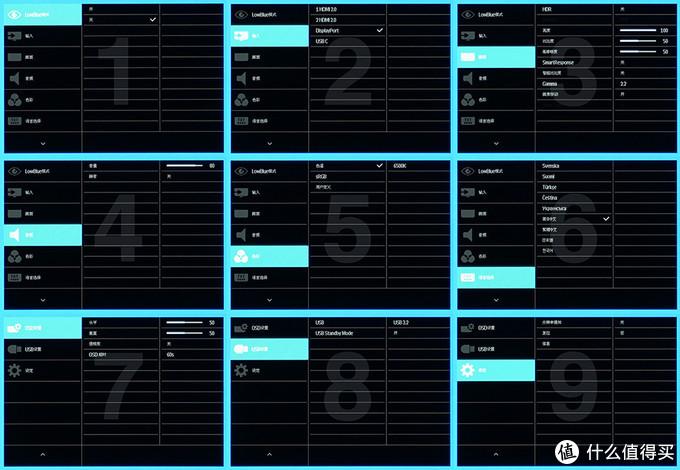 裸边框显示器长啥样,飞利浦279C9显示器评测体验