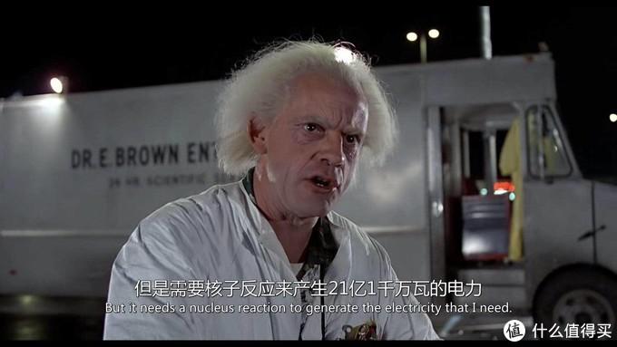 改模精彩,玩梗到位!变形金刚 X 回到未来35周年联名千兆瓦玩评