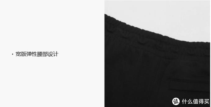最全的彪马运动裤选购方案,从170款运动裤中精选52款超值单品对比推荐