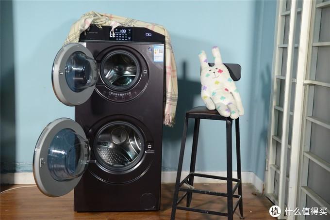 云想衣裳花想容,卡萨帝双子云裳全自动滚筒洗衣机体验
