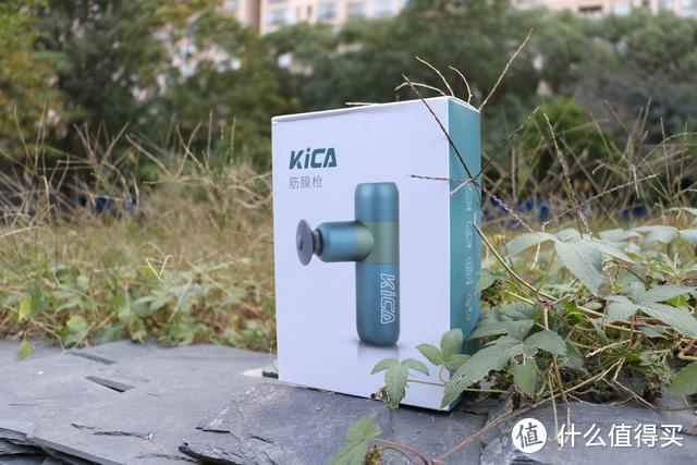 飞宇KICA K2口袋筋膜枪入手,功能强大小巧便携,颜值特别高