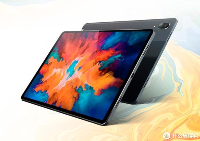 前后四摄、2.5K OLED屏、搭骁龙730G:小新Pad Pro上架预售