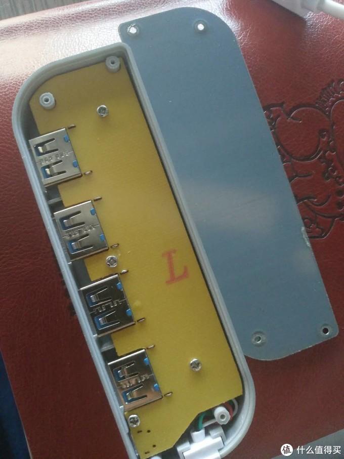 inphic 英菲克 H6 一拖四 USB分线器 0.3米拆解