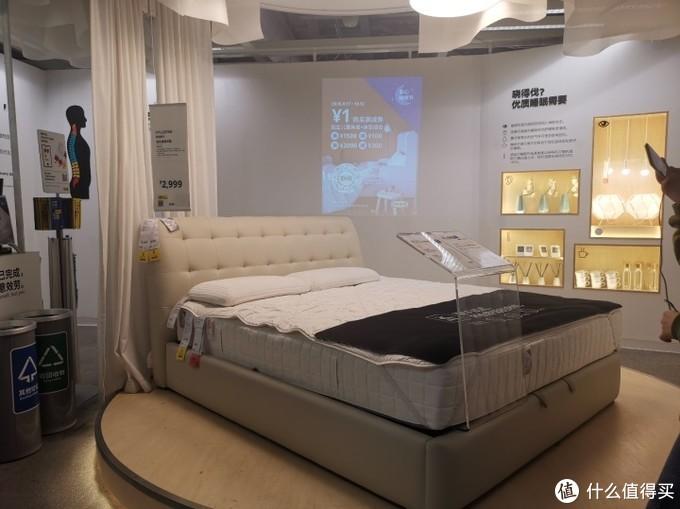 2020年最新宜家床垫测评(下):1499的独立袋弹簧床垫舒服吗?