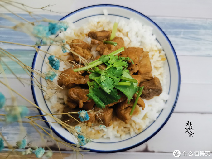 美味酱肉米饭详细做法分享,儿子3天不吃就馋,汤汁都不剩