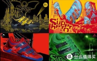 adidas联名DC/漫威推出Stabil 6 Superhero