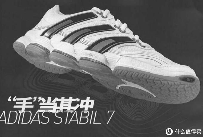 第七代Stabil出现在了著名的球鞋杂志上