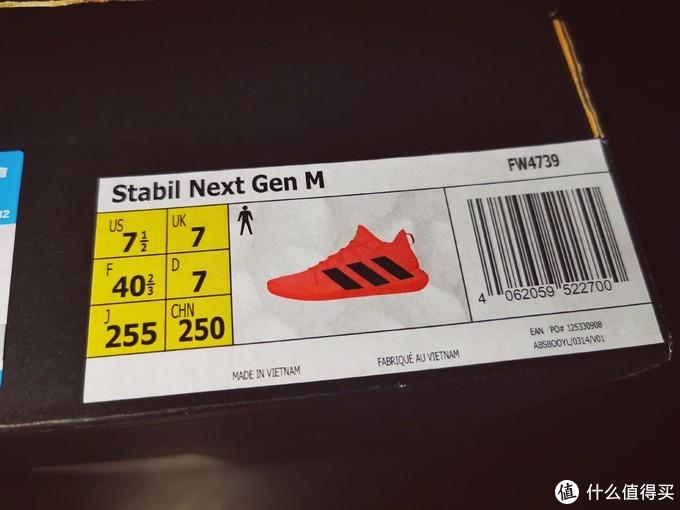 全能·一格,2020 adidas Stabil Next Gen 体验评测