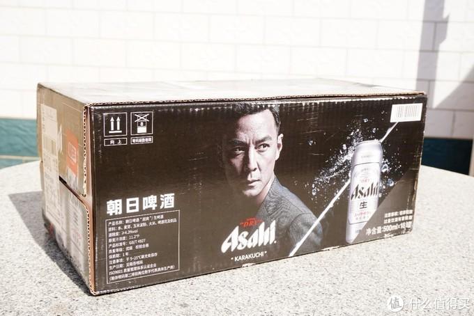尽享美酒,也尽享美食,值得囤货的Asahi朝日超爽啤酒体验