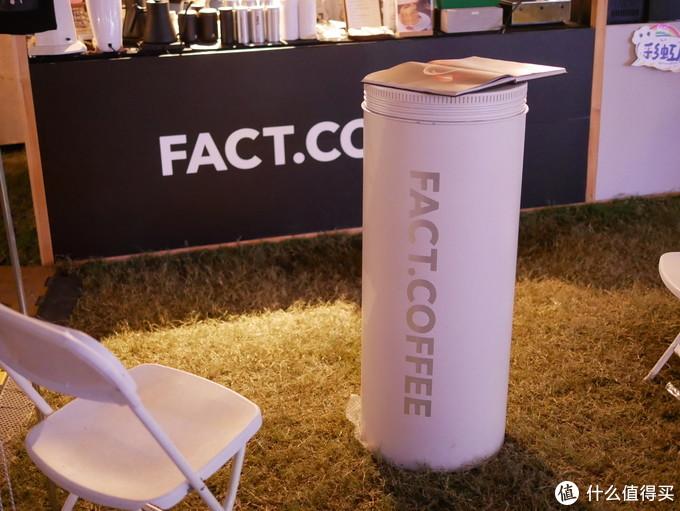 以咖啡的名义相聚,兔牙带你逛遍上海陆家嘴金融国际咖啡文化节