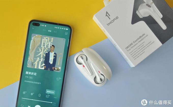 1 MORE ComfoBuds体验:出行必备TWS耳机,乐享静谧旅途