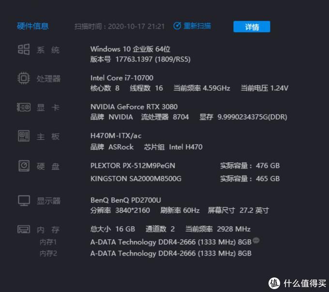 游戏碾压者,静音旗舰显卡:索泰 RTX 3080-10G6X 天启 OC