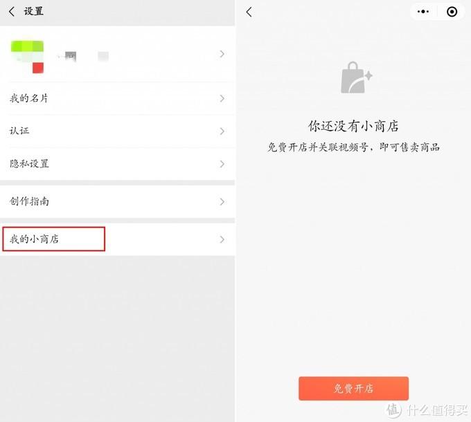 微信7.0.20内测版更新!青少年模式/聊天不显示来了