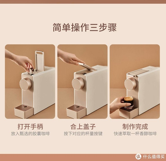 工作一天的力量来源于一台心想胶囊咖啡机mini