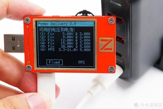 充电器上的涡轮增压是真的吗?鸿达120W 2A2C充电器深度评测