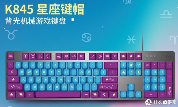 双11预售机械键盘值得买:只说今年美如画的新品