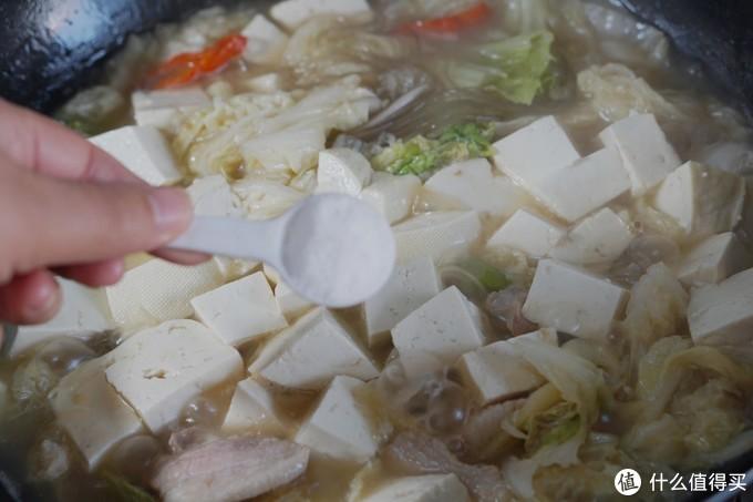 天凉了,晚餐吃它最营养,食材简单好消化,吃着全身都暖和