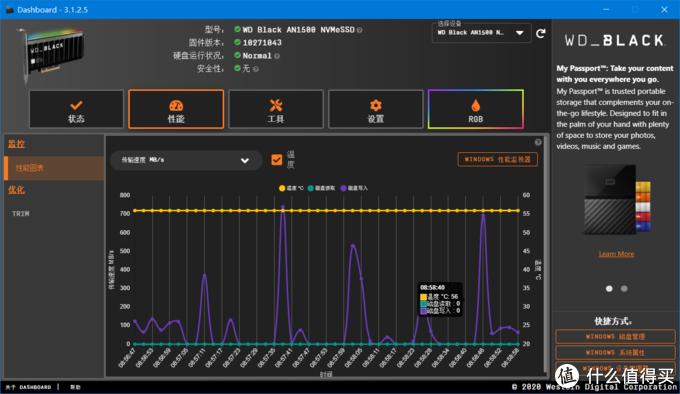 用不上PCIe 4.0不用急,WD_BLACKAN1500另辟蹊径,畅享6GB/s极速体验