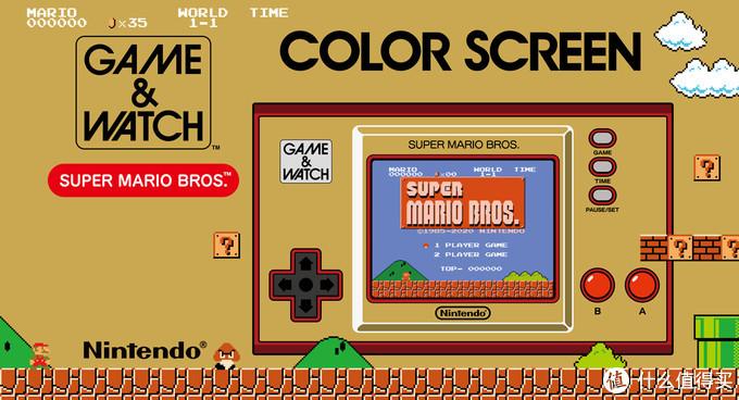 《Game & Watch:超级马里奥兄弟》