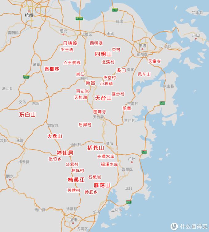 本文所涉及地点及线路(浙东南线)