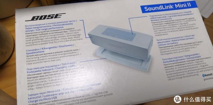 生活好物推荐之蓝牙便携音箱---BOSE Soundlink Mini Ⅱ