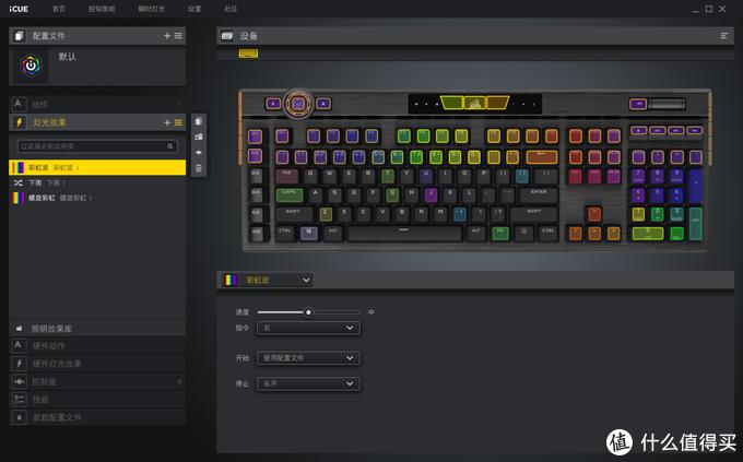 双光齐下!美商海盗船CORSAIR K100 光轴机械键盘