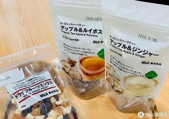 苹果生姜茶